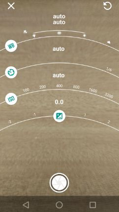 switch camera to professional mode android
