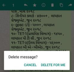 How to remove sent WhatsApp messages from android device