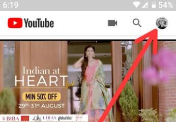 Open YouTube profile in your android devices
